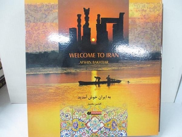 【書寶二手書T1/旅遊_KC8】Welcome to Iran_Afshin Bakhtiar