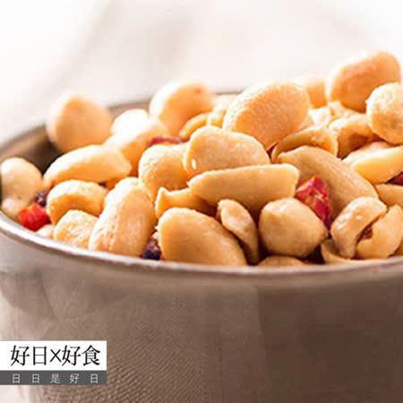 好日好食 好果系列 椒麻花生(6入組) 120gX6包