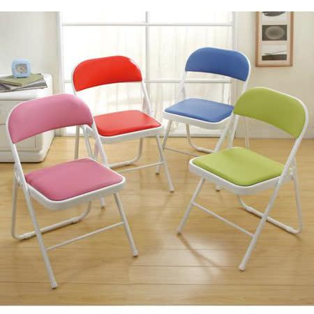 炫彩折合椅-綠(45.5*47.5*78cm)