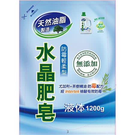南僑 水晶肥皂液體補充包輕柔防霉1200g