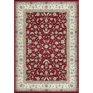阿爾罕地毯 95x140 石榴樹