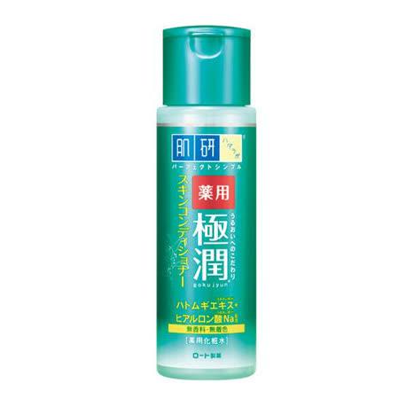 肌研極潤健康化妝水170ml