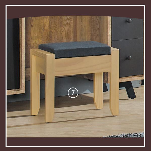 天閣鏡台椅(可置物) 21152305007