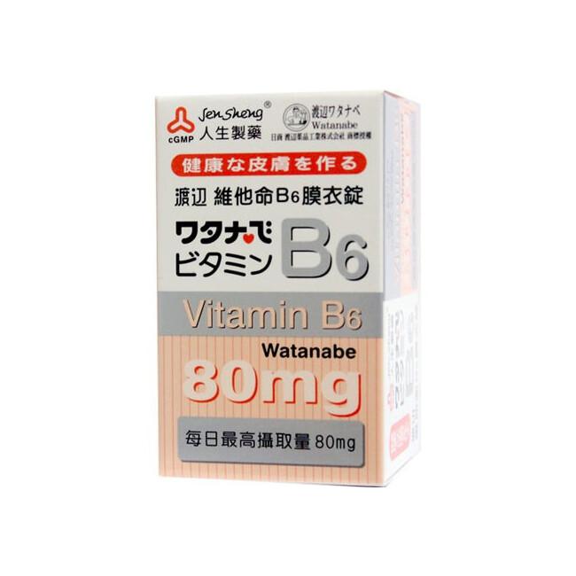 瑞昌藥局 人生製藥 渡邊維他命b6膜衣錠 80錠/盒