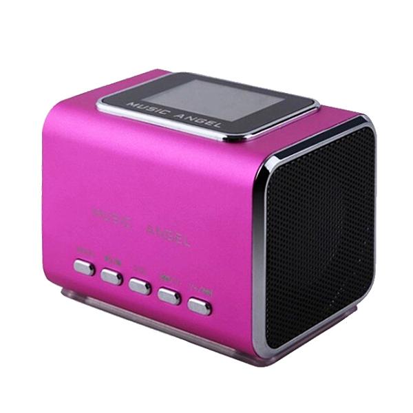 音樂天使 JH-MD05X MP3 插卡音箱 繁體中文版 可更換電池 FM可錄音 送USB充電器 [富廉網]