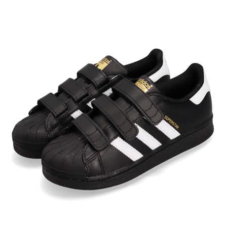 adidas 休閒鞋 Superstar CF 童鞋 B26071
