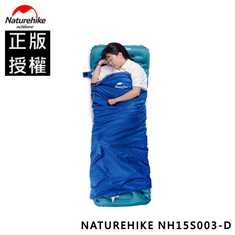 naturehike 挪客 nh15s003-d 超迷你 超輕 信封式睡袋 睡袋 春夏款 帳篷