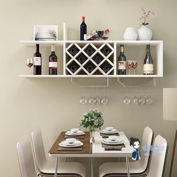 壁掛酒櫃 客廳壁掛酒架酒櫃 牆上紅酒架家用餐廳酒格歐式創意簡約牆壁酒架T