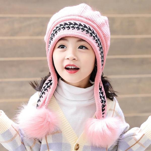 兒童帽 親子款兒童帽子冬可愛女童公主帽春季加絨保暖護耳帽毛線帽【快速出貨八折下殺】
