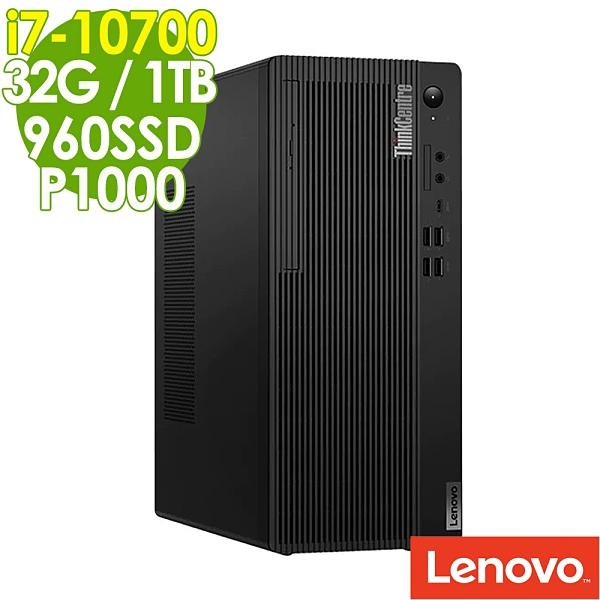 【現貨】Lenovo M70t 繪圖商用電腦 i7-10700/P1000 4G/32G/960SSD+1TB/W10P