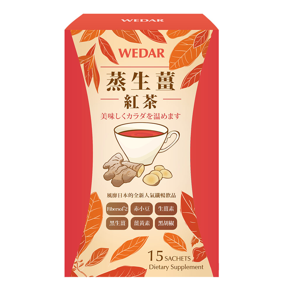 WEDAR 蒸生薑紅茶(15包/盒) 1盒體驗優惠