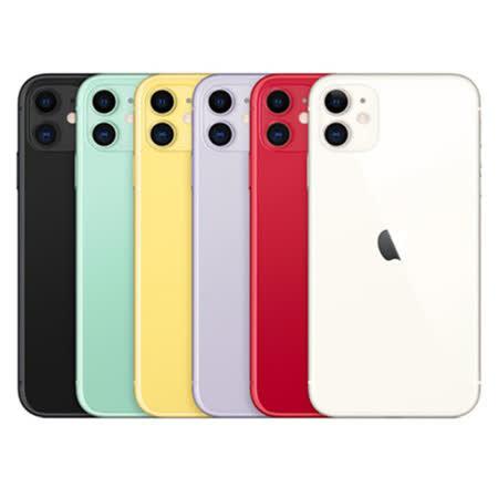 Apple iPhone 11 64G(黑/白/紅/黃/紫/綠)【2020年版】