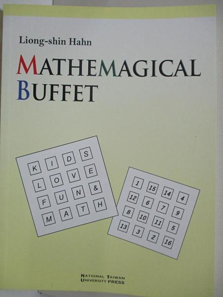 【書寶二手書T1/科學_DFE】Mathemagical Buffet_Liong-shin Hahn