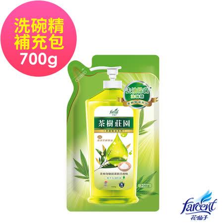 【茶樹莊園】茶樹海鹽超濃縮洗碗精補充包-700g