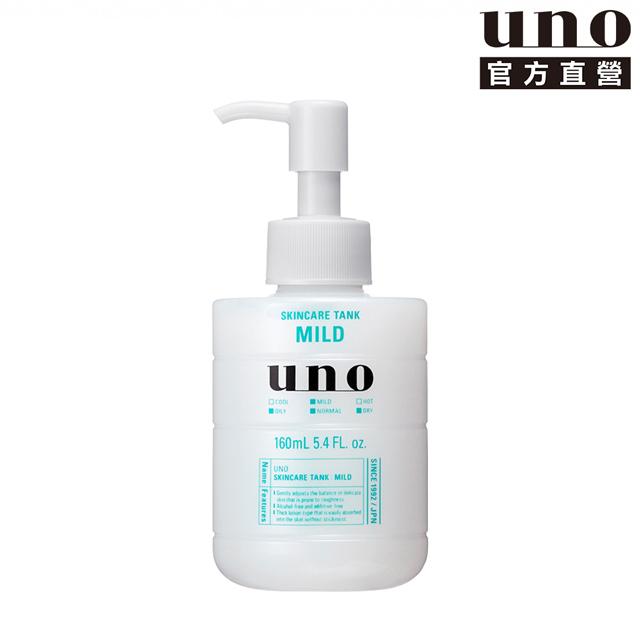 UNO 俐落至上機能水(敏感型) 160mL