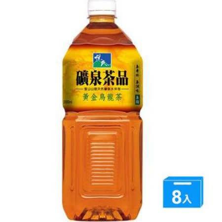 悅氏黃金烏龍茶(無糖)2000ML*8