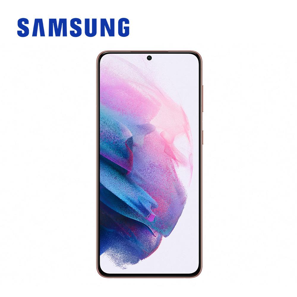 SAMSUNG Galaxy S21+ 5G 智慧型手機 (8G/256G) 星魅紫