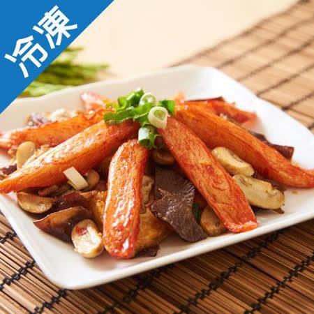 【香甜順滑】日式風味蟹棒250G/包(魚漿製品)