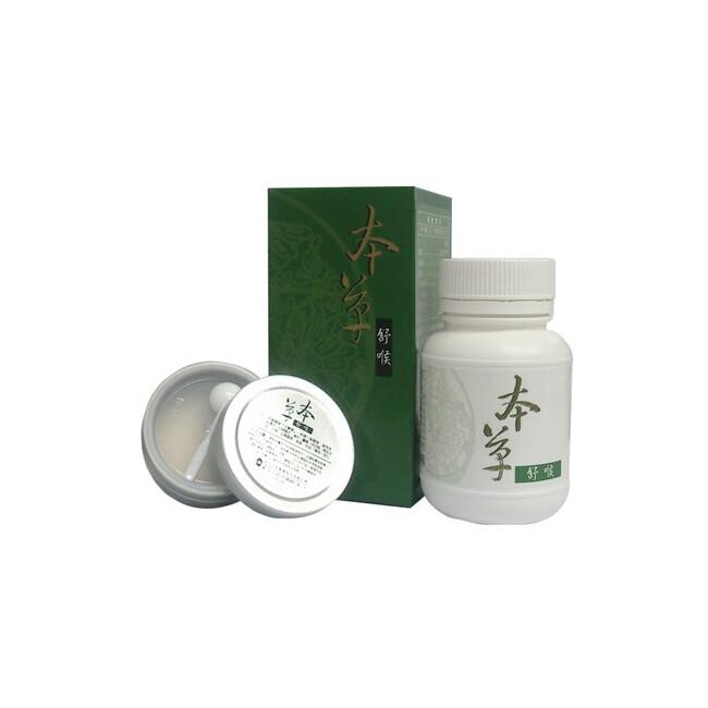 瑞昌藥局本草舒喉 70g/盒