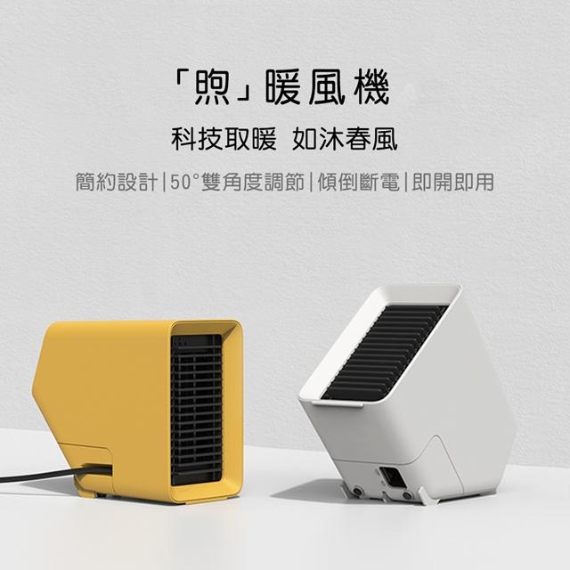 VH | 煦 暖風機 C10