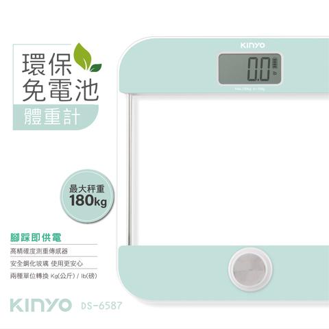 KINYO 環保免電池體重計 DS-6587