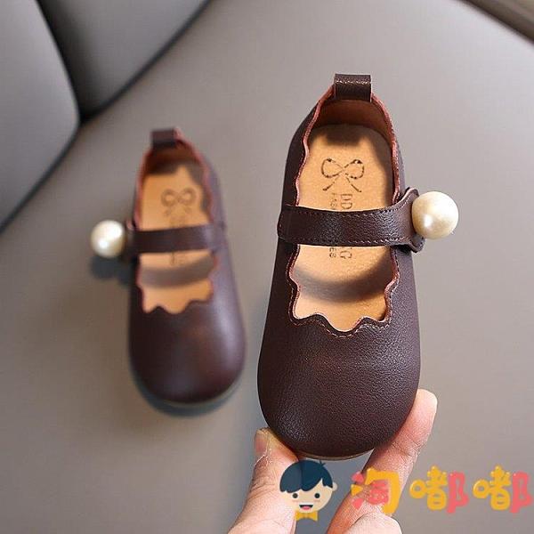 軟底寶寶小童公主皮鞋珍珠小香風女童瓢鞋兒童單鞋【淘嘟嘟】