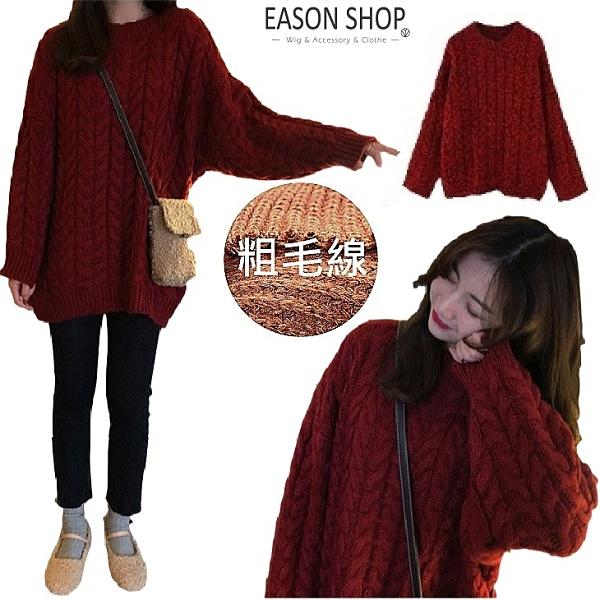 EASON SHOP(GW9758)韓版純色落肩寬鬆加厚圓領長袖針織衫毛衣女上衣服打底顯瘦內搭衫紅色保暖衛衣
