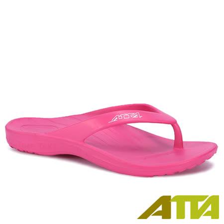 ATTA 運動風簡約夾腳拖6689-桃紅色(23.5~27cm)