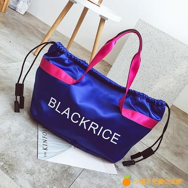 時尚輕便運動健身包女手提瑜伽訓練包單肩短途旅行包韓版行李袋潮【小橘子】