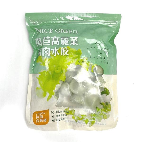 萵苣高麗菜豬肉水餃 30粒/包