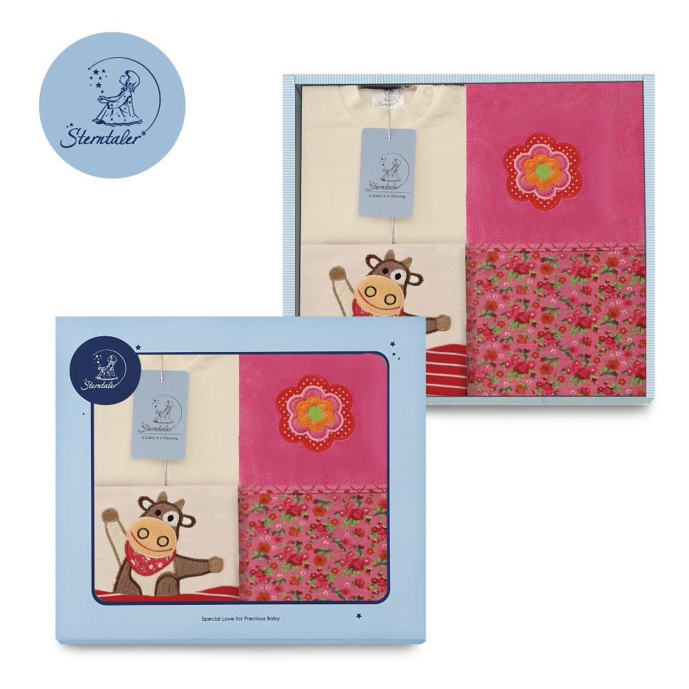 【彌月禮推薦】STERNTALER 夏綠蒂條紋兔裝附花趣雙面毯禮盒/彌月禮盒 C-2601403-P0-GIFT