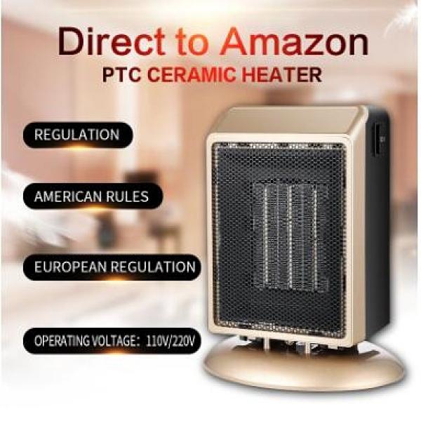 台灣現貨 110V三公暖風小空調取暖器家用辦公室電暖氣浴室熱風扇暖風機igo