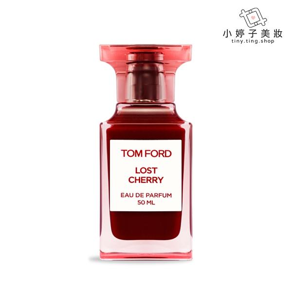 Tom Ford 私人調香系列 Lost Cherry 失落櫻桃淡香精 50ml《小婷子美妝》