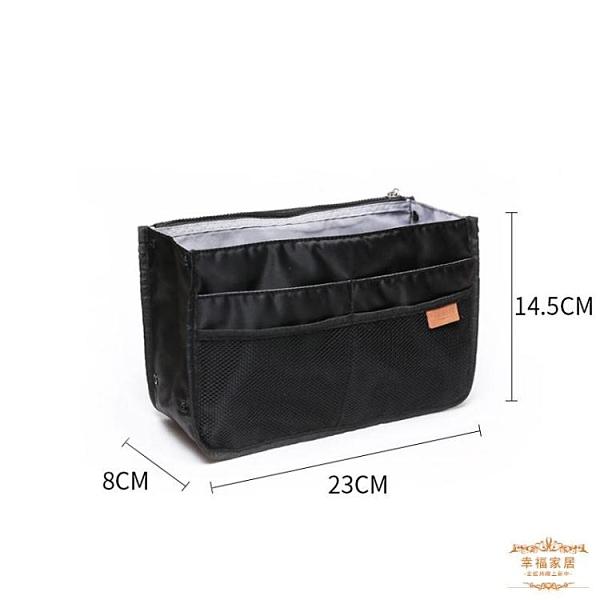 包中包 內膽包撐內襯托特袋中分隔帶拉鍊小包包內袋膽收納整理超輕