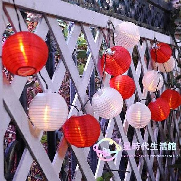 新年裝飾 春節太陽能led燈串新年彩燈家用過年燈串燈陽臺裝飾燈籠掛燈樹燈