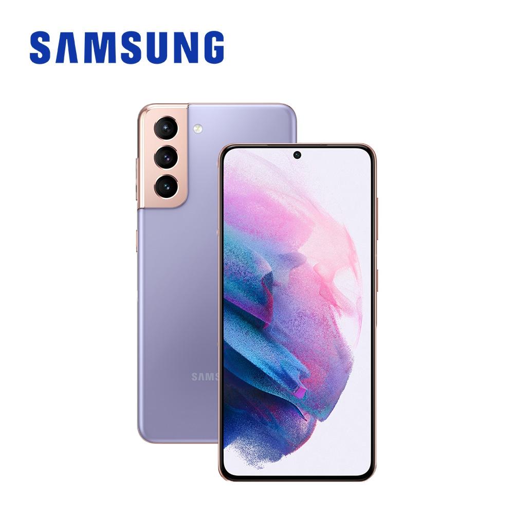 SAMSUNG Galaxy S21 5G (8G/256G) 智慧型手機 星魅紫