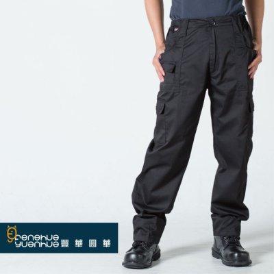 全新工作服 工作褲 卡其色 黑色 丈青色 橘色  4L專屬下標區 4L專屬下標區
