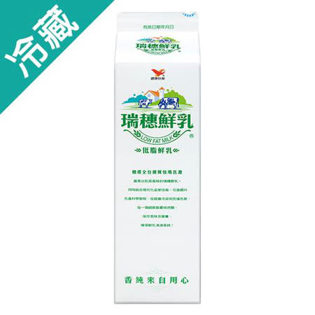 瑞穗低脂鮮奶930ML/瓶(牛奶)