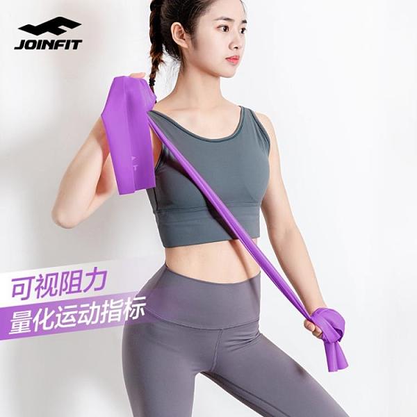 瑜伽彈力帶女健身開背拉力帶阻力帶拉伸帶男力量訓練繩