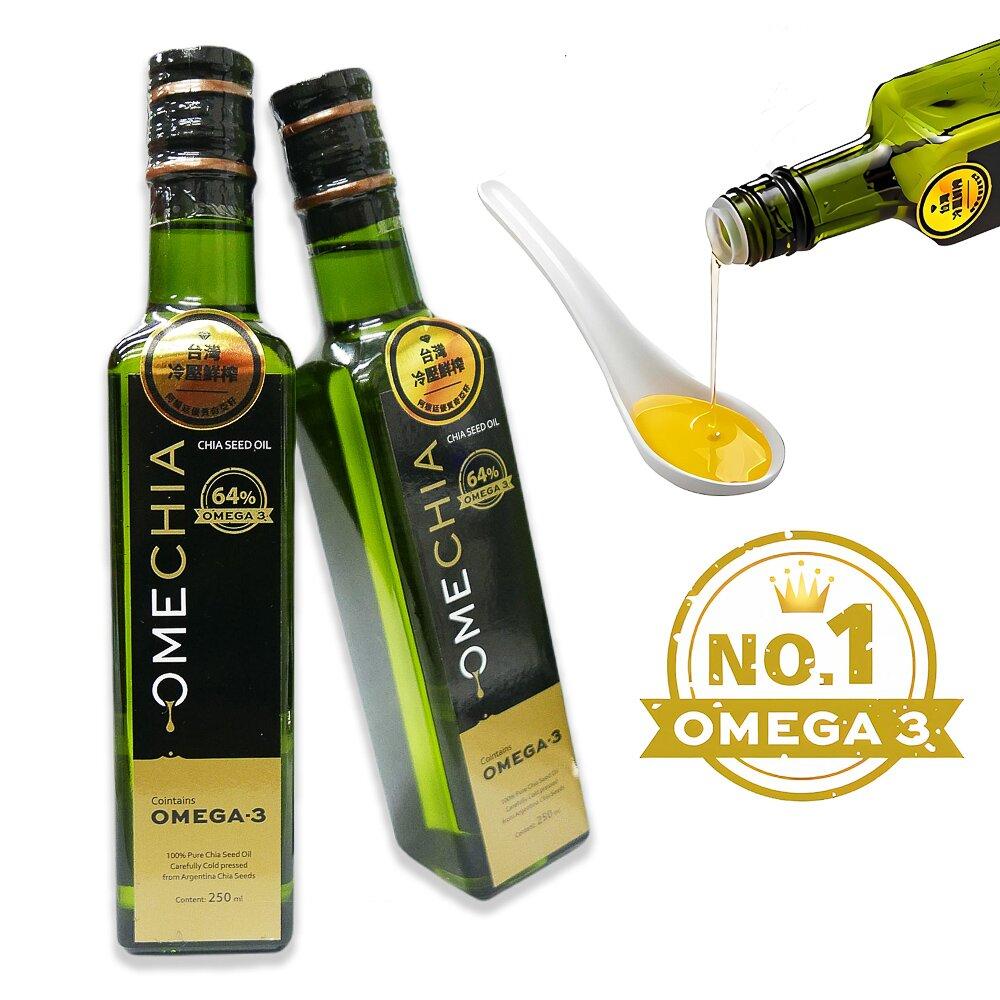 【OMECHIA】頂級冷壓奇亞籽油2入組 (250mL x 2)
