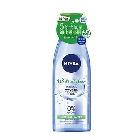 妮維雅涵氧控油淨白卸妝水200ml