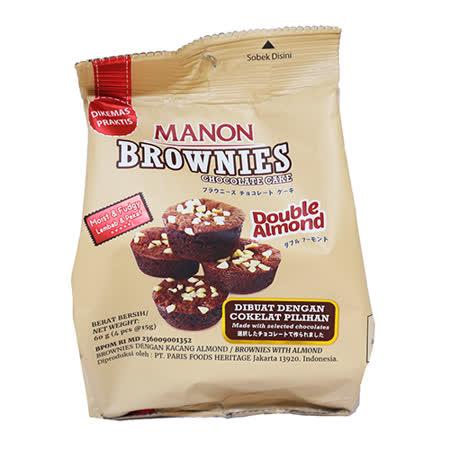 MANON布朗尼蛋糕雙倍杏仁60g
