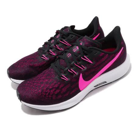 Nike 慢跑鞋 Zoom Pegasus 36 女鞋 AQ2210-009