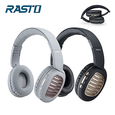 RASTO RS23 藍牙經典復古摺疊耳罩式耳機灰