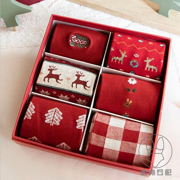 6雙裝 聖誕襪禮盒裝襪子女潮秋冬中長筒新年元旦棉襪【貼身日記】
