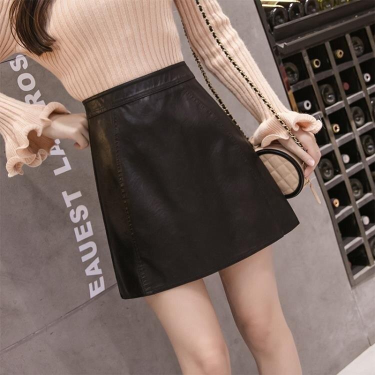 窄裙 秋冬新款PU皮裙子修身顯瘦半身裙皮裙高腰A字裙包臀短裙