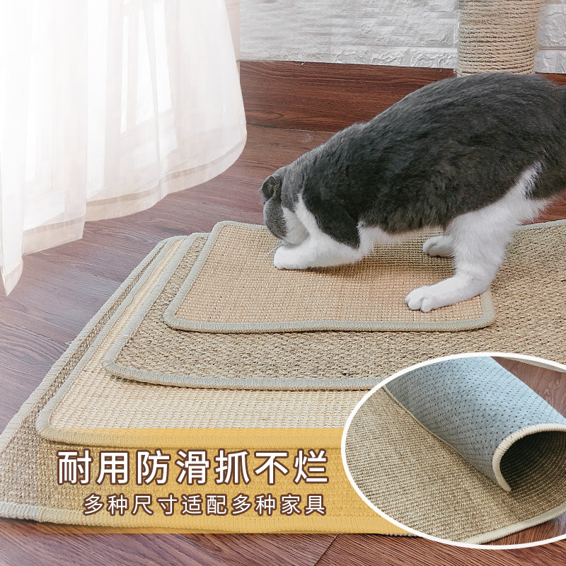 ﹨☠Cat grabbing board sisal sisal does not fall off, cat nest