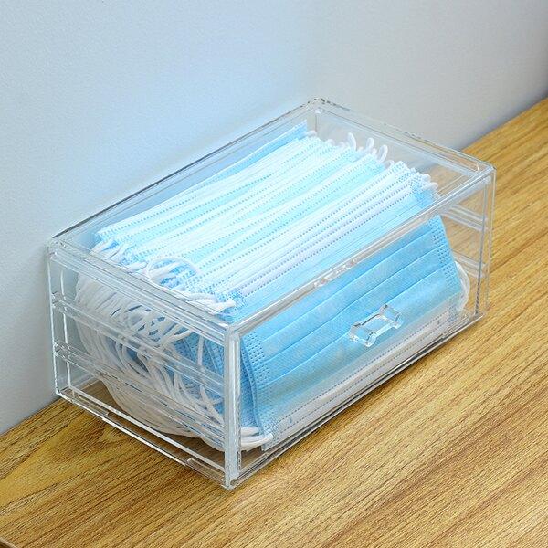 口罩收納盒 一次性口罩收納盒抽屜防塵防污家用收藏神器透明大容量口鼻罩盒子【XXL0422】
