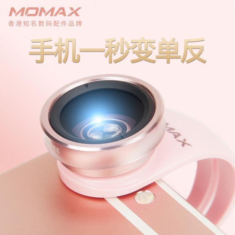 廣角鏡頭手機鏡頭微距超廣角鏡頭蘋果iPhone6拍照套裝通用攝像頭廣角鏡 凯斯顿 新年春節 送禮