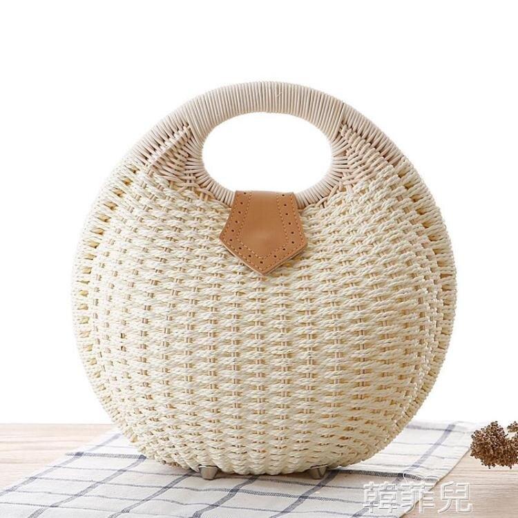 編織包 店長推薦新款時尚貝殼手提包個性可愛藤編包草編包編織女包休閒包